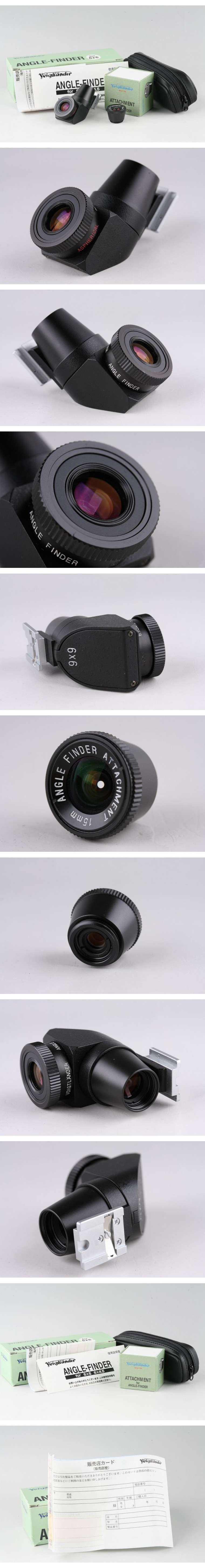 Voightlander Angle-Finder for Hasselblad SWC 6x6 #8049F2
