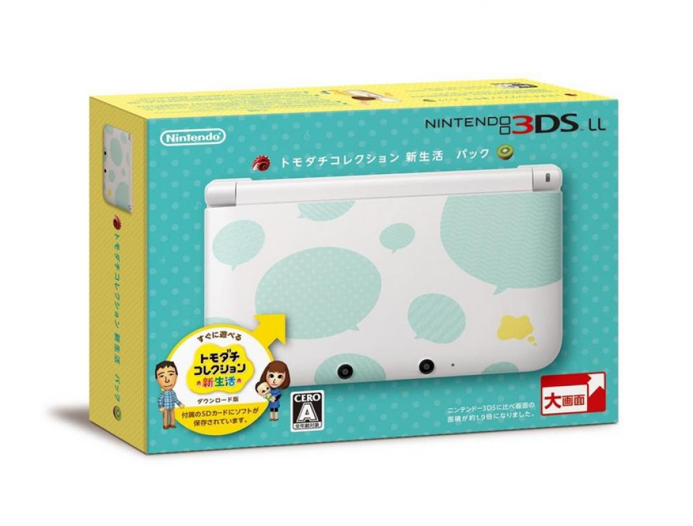 NEW Nintendo 3DS LL Tomodachi Collection NEW Life Pack Console Limited