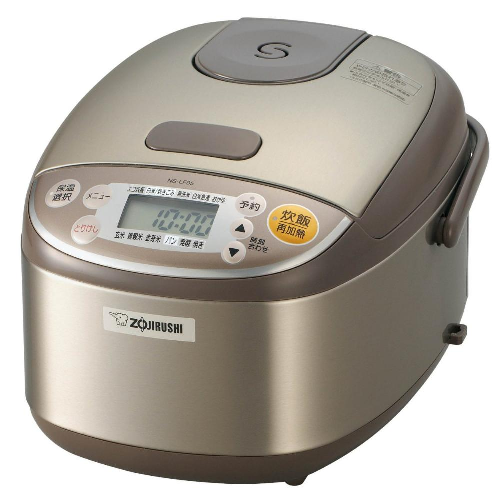 Zojirushi Microcomputer Rice Cooker NS LF05 XA Cook 3 Go Japan New ...