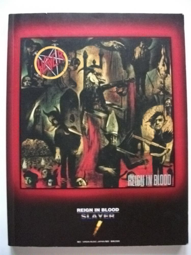 slayer reign in blood japan band score guitar tab ebay. Black Bedroom Furniture Sets. Home Design Ideas