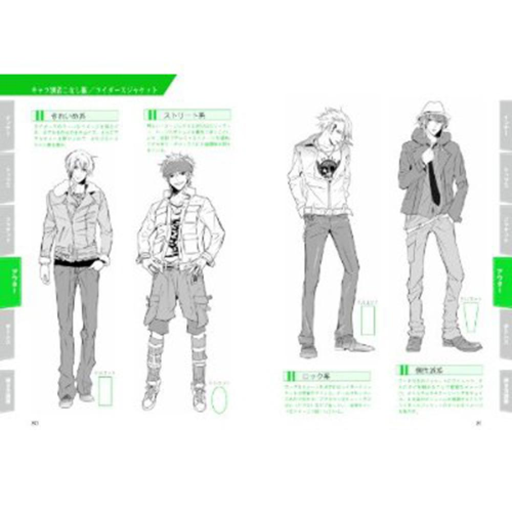 New How to Draw Boys Casual Wear Manga College Official ...