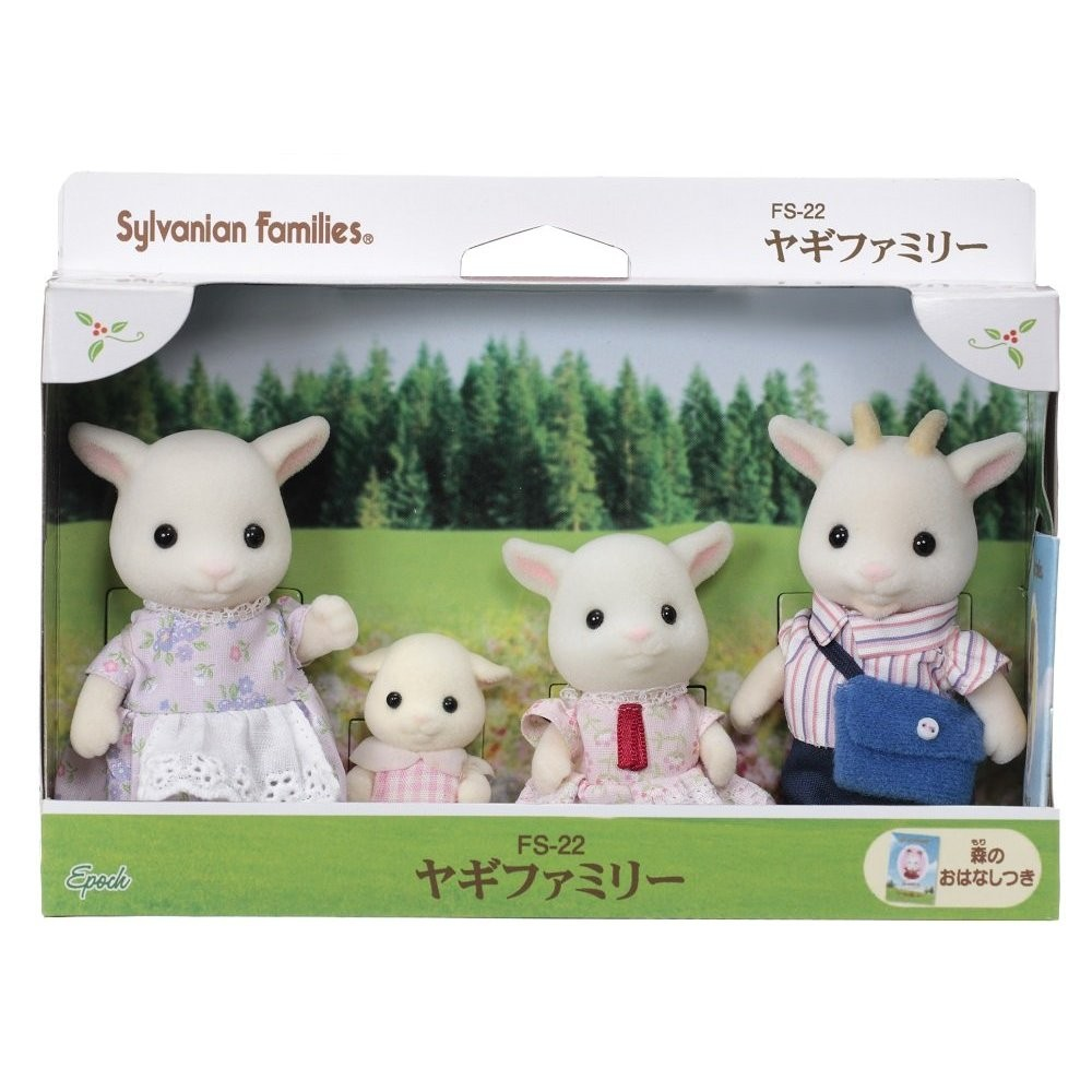 Sylvanian Families/Calico Critters Goat family FS-22 | eBay