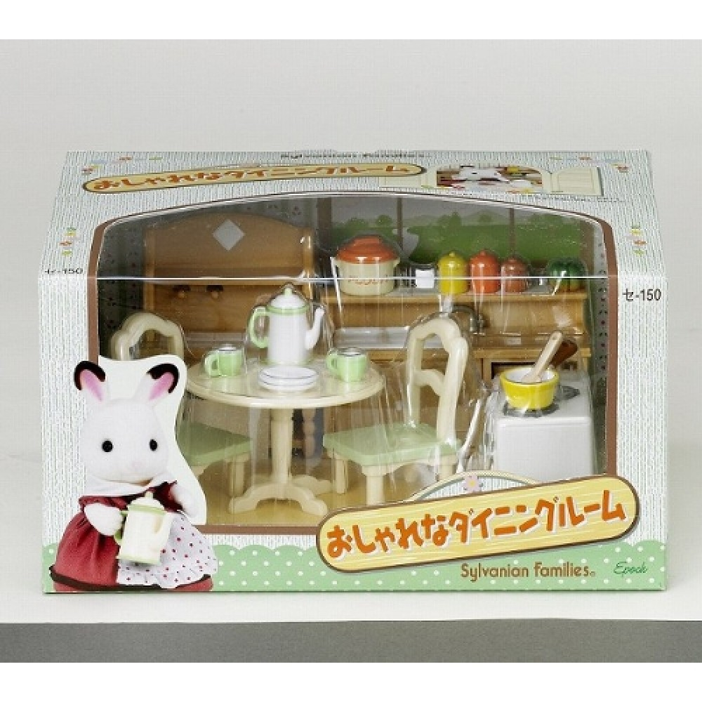 Sylvanian Families/Calico Critters Dining Room Set Se-150