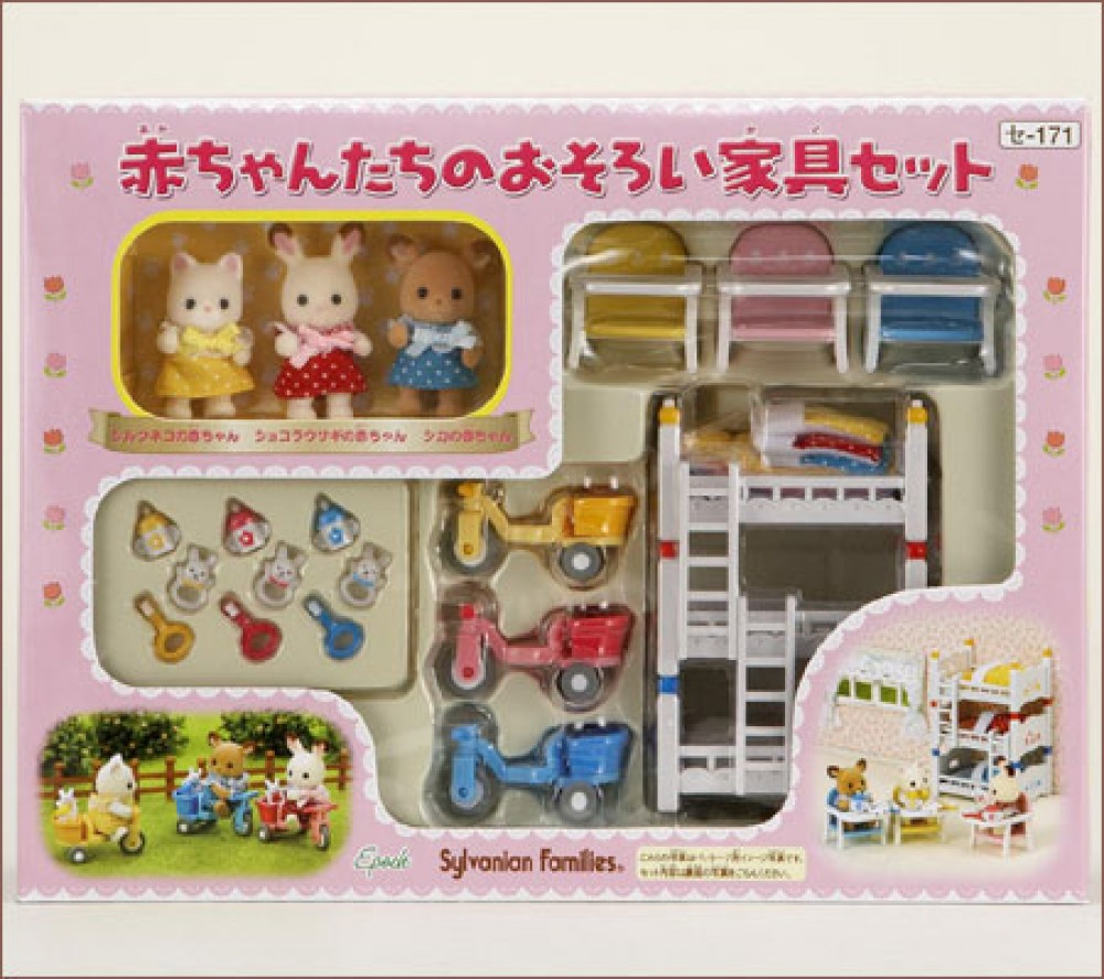 Sylvanian families calico critters baby furniture set se for Furniture 7 days to die