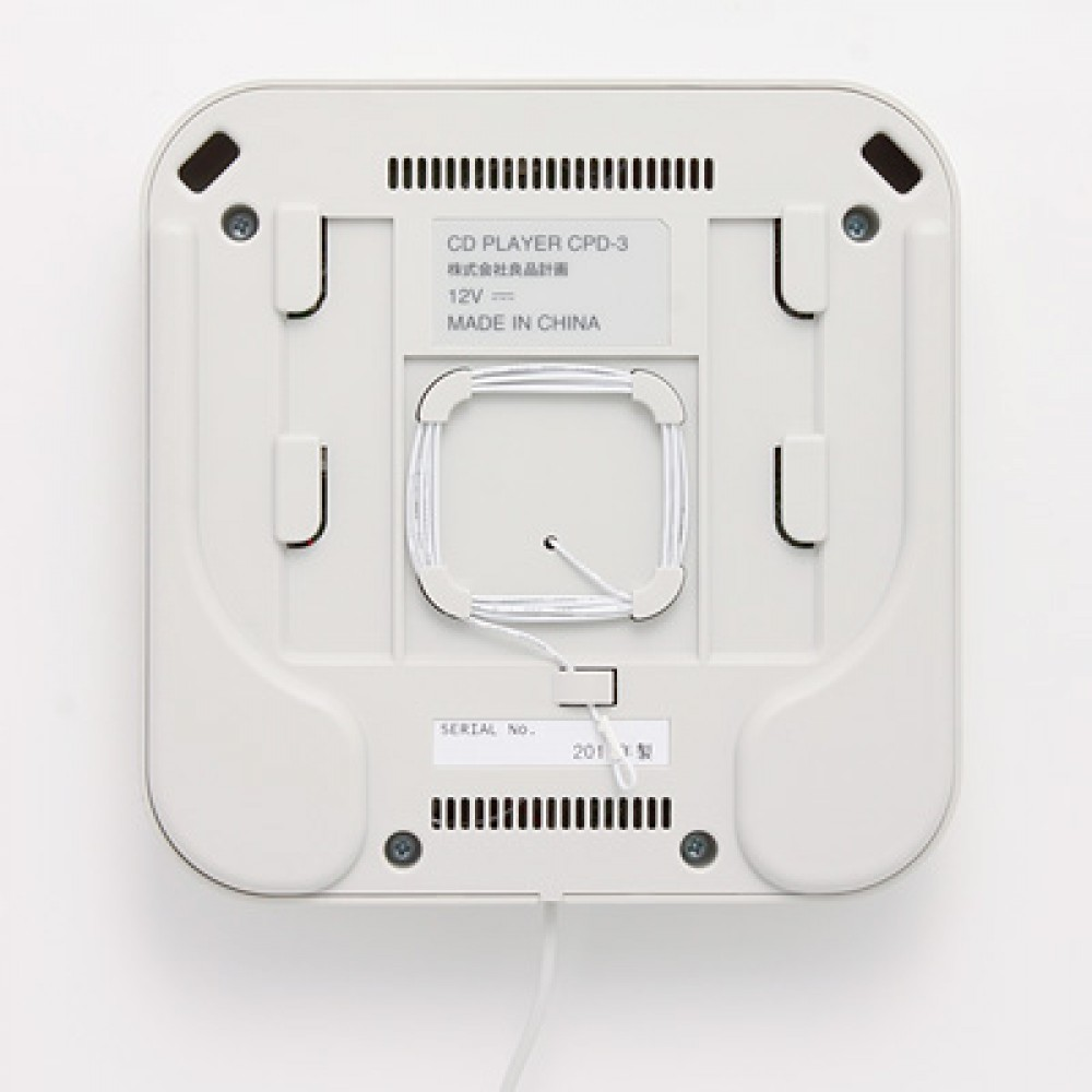 moma muji wall mounted cd player with fm radio cpd 3 from japan f s new. Black Bedroom Furniture Sets. Home Design Ideas