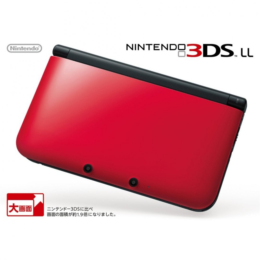 New Nintendo XL 3DS LL White
