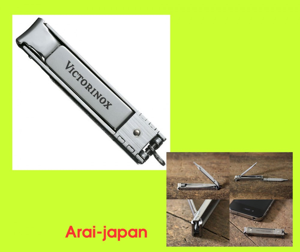 New Swiss Army Nail Clippers With Nail Stainless In