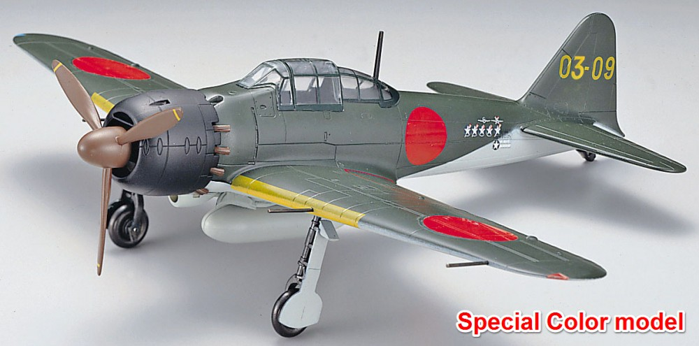 Type Zero Carrier Fighter Model 22-63 (Famous Airplanes of the World No.9 1988)