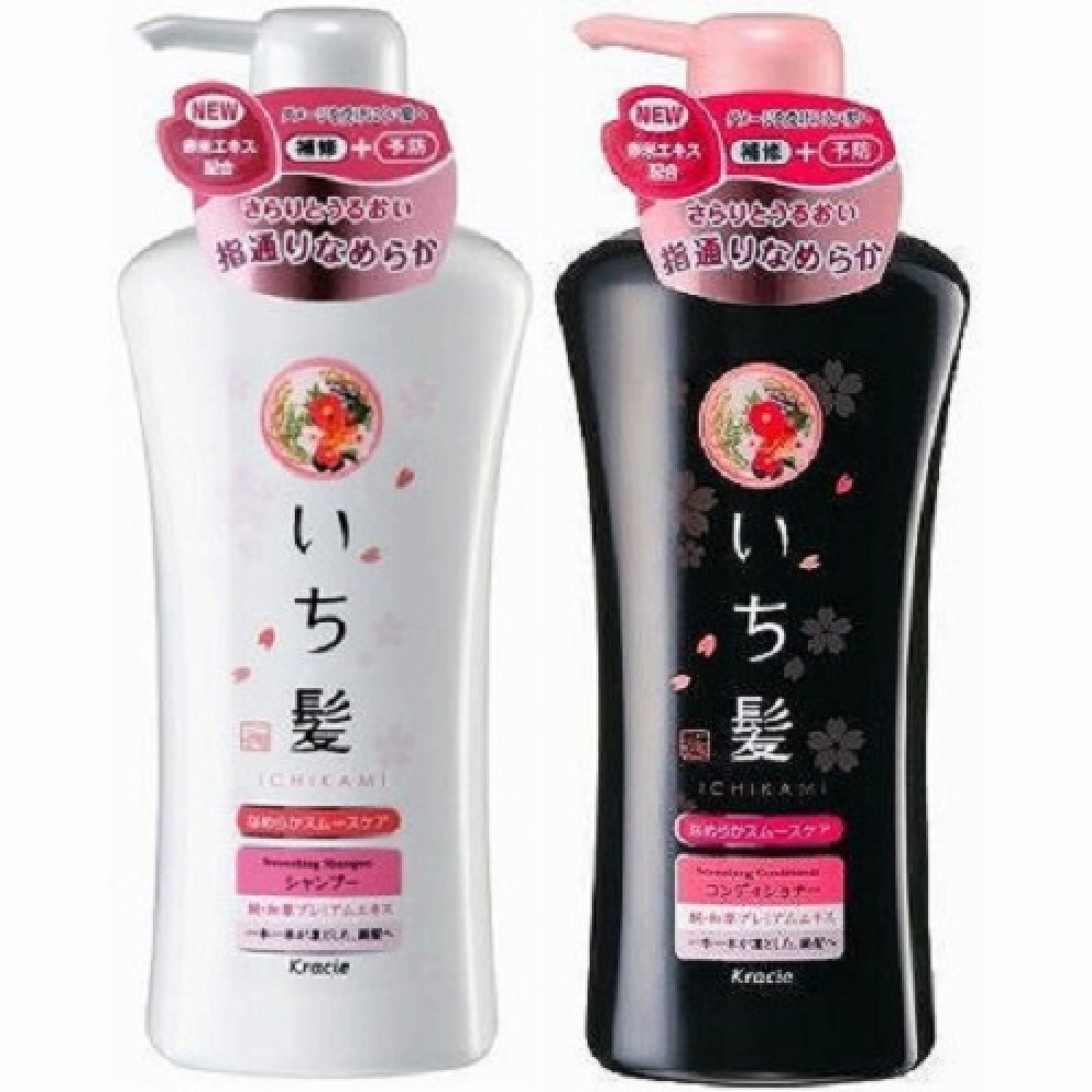 Ichikami Kracie Japan Smooth Care Herbal Hair Shampoo