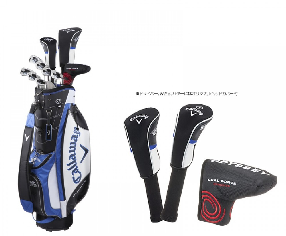CALLAWAY GOLF JAPAN 2014 WARBIRD COMPLETE Men's CLUB SET ... Callaway Golf Club Set