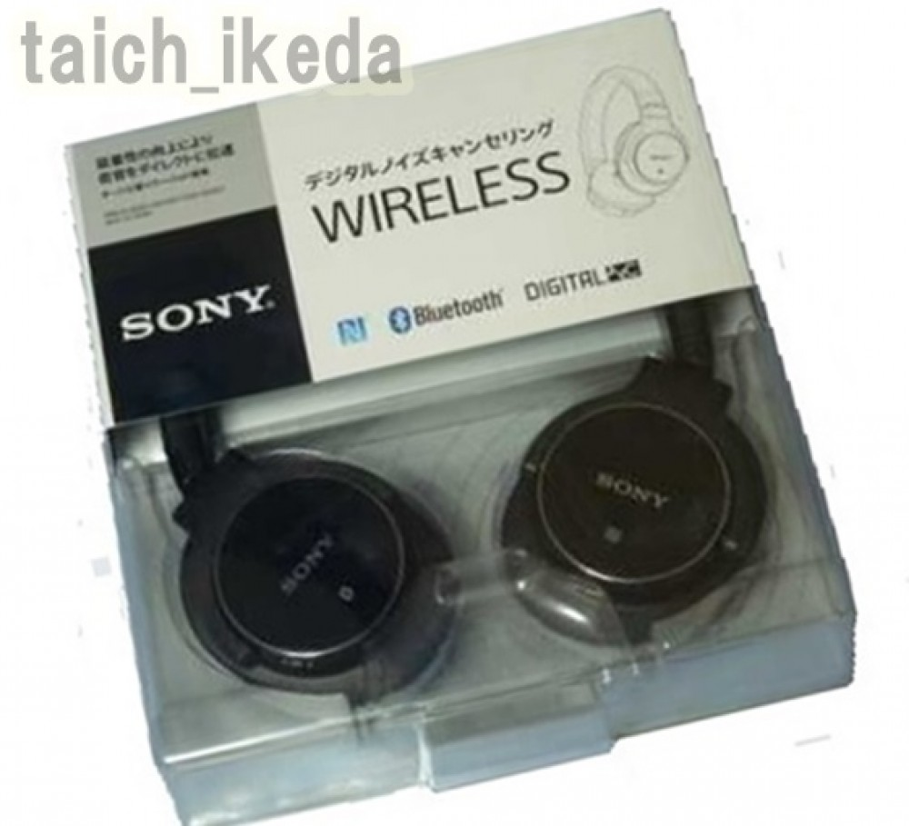 Sony wireless headphones ear pads - bluetooth headphones wireless sony
