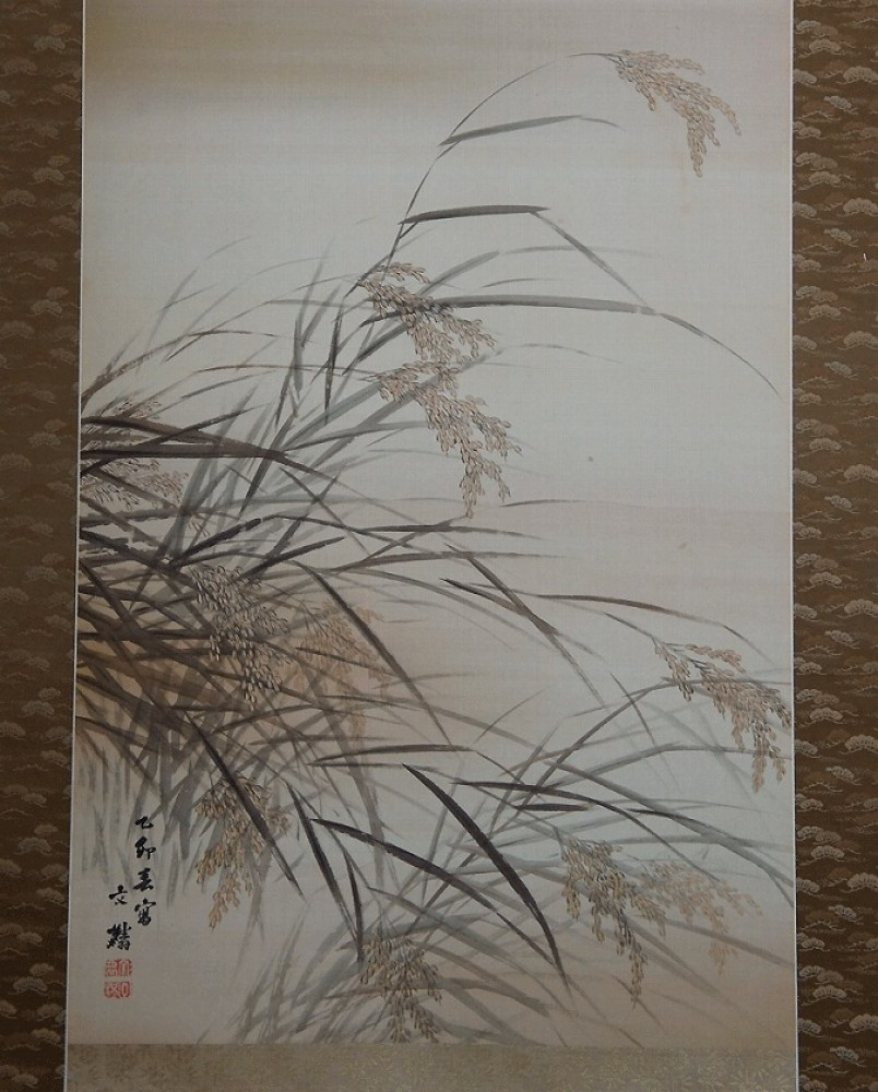 Antique Japanese Scroll: Antique Hanging Scroll Japanese Painting 塩川文麟 Shiokawa