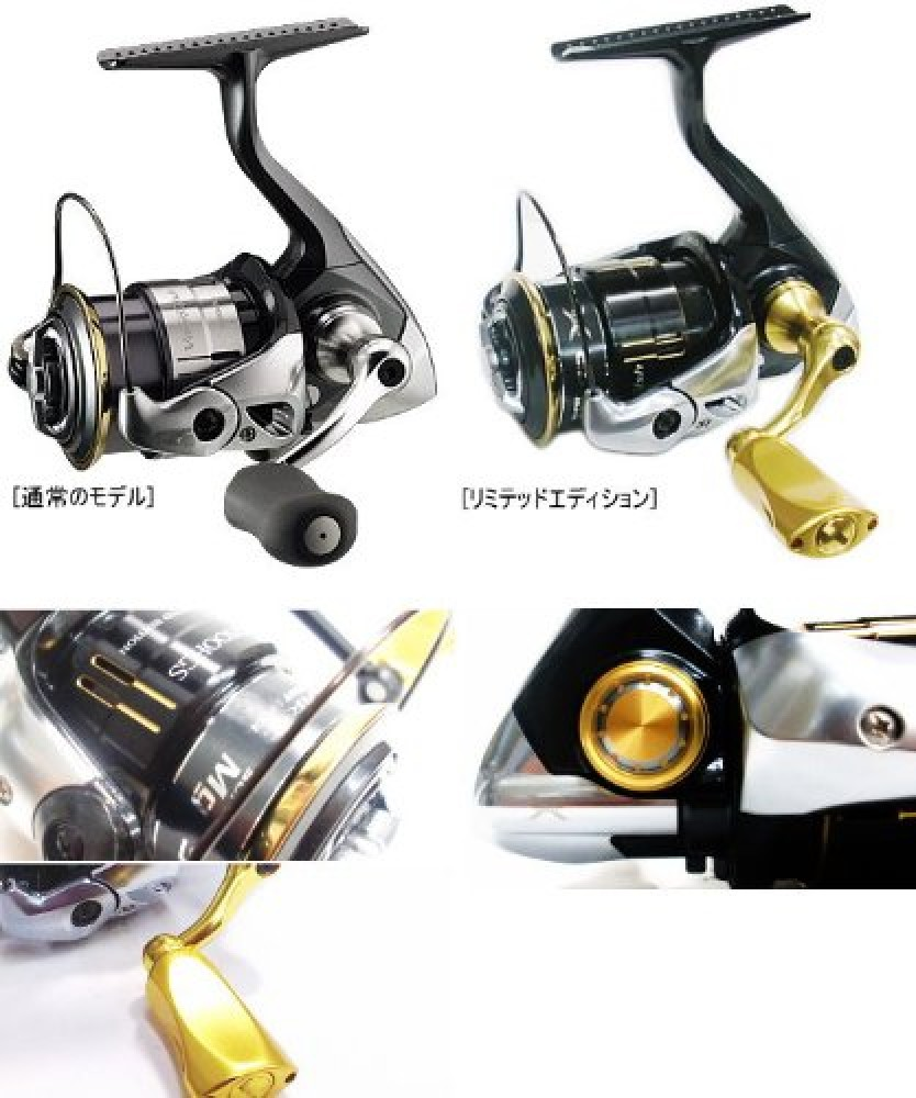 Shimano fishing spinning reel vanquish limited edition for Best fishing reel brands
