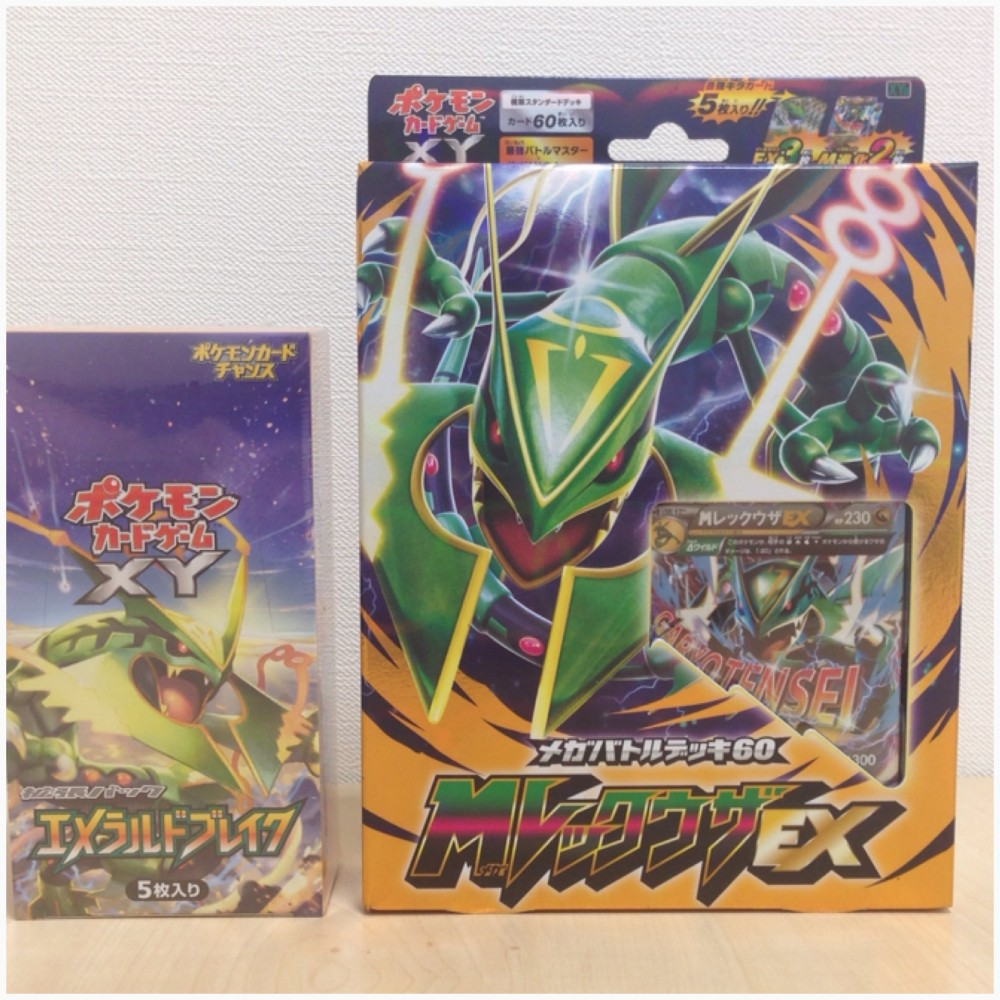 Pokemon Card Game XY Mega Battle Deck 60 Rayquaza EX