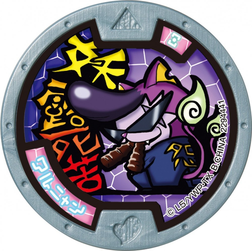 New yokai yo kai watch yo kai fumi fumichan medal bandai for Decoration yo kai watch