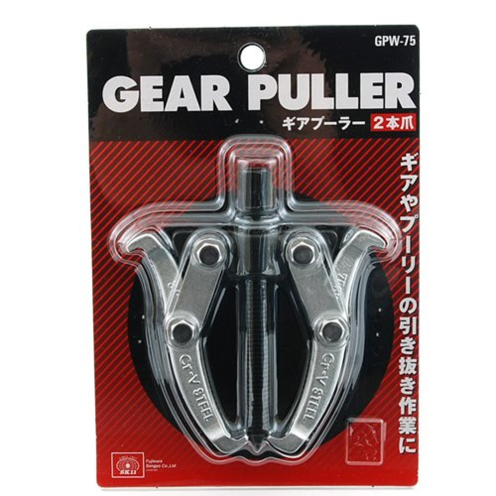 Best Gear Pullers : Sk gear puller jaw gpw max mm brand new