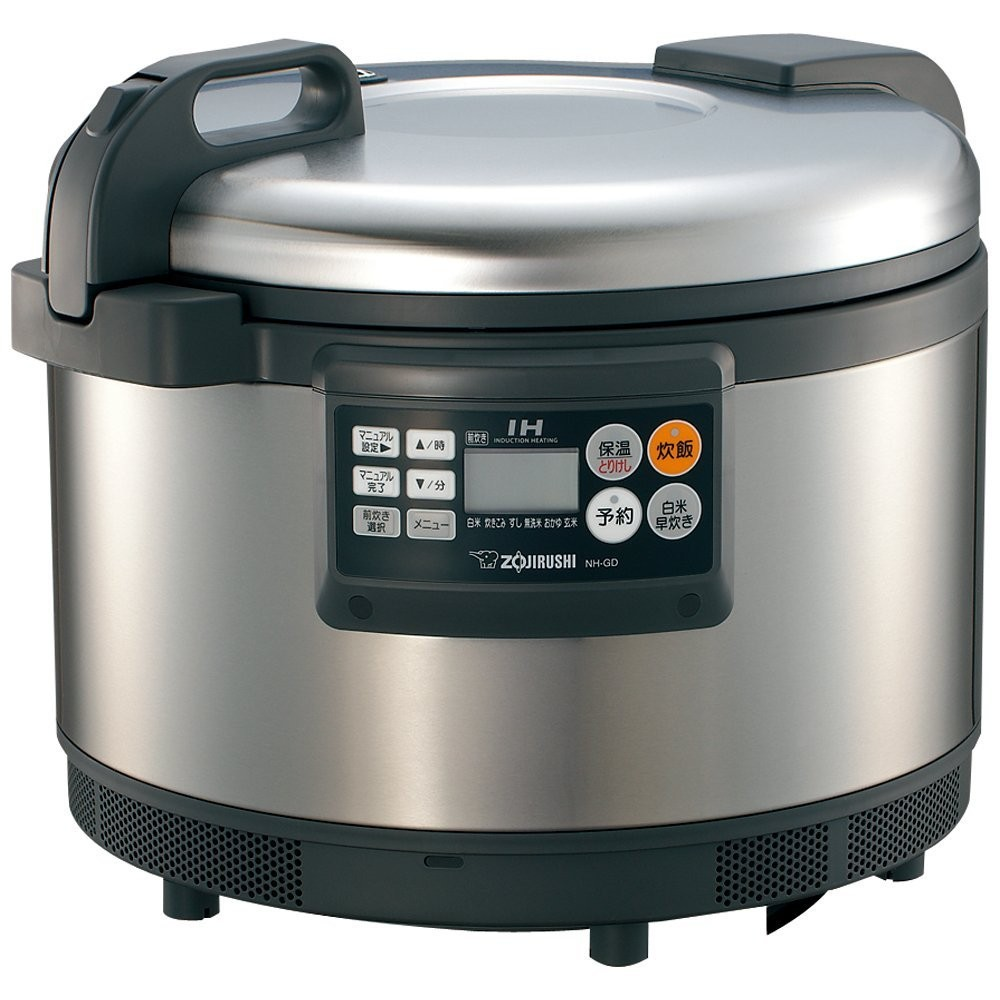 Japanese ZOJIRUSHI Commercial IH jar rice cooker NH-GD54