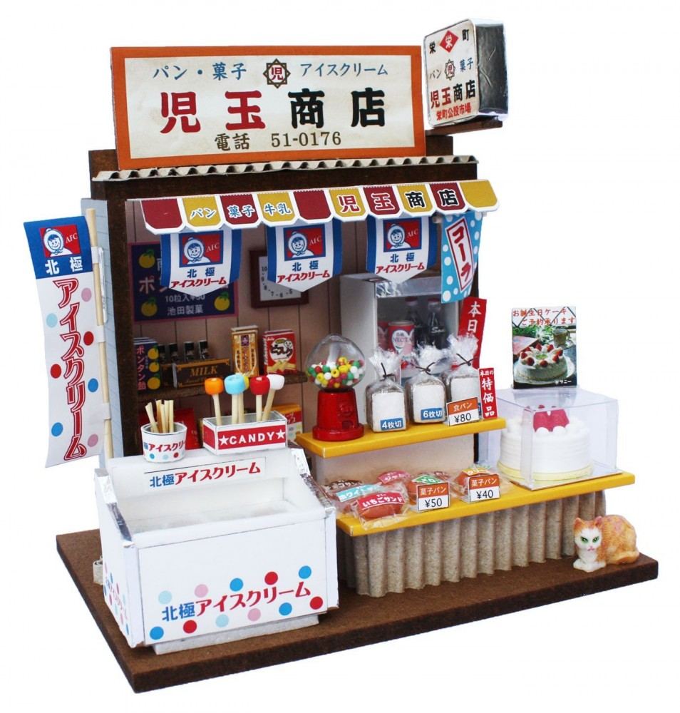 Billy Handmade Dollhouse Kit Japanese Miniature Figure Old