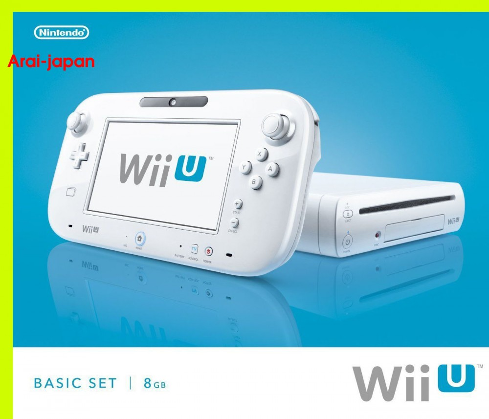 new wii u wiiu console nintendo wup s wafc white japan premium set only japanese 45496880859 ebay. Black Bedroom Furniture Sets. Home Design Ideas