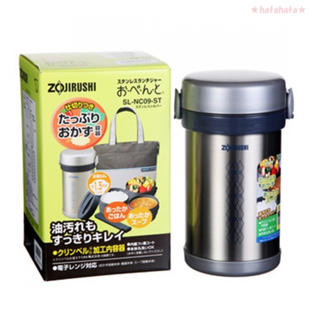 new zojirushi lunch box m size thermos stainless bento bottle sl nc09 st japan ebay. Black Bedroom Furniture Sets. Home Design Ideas
