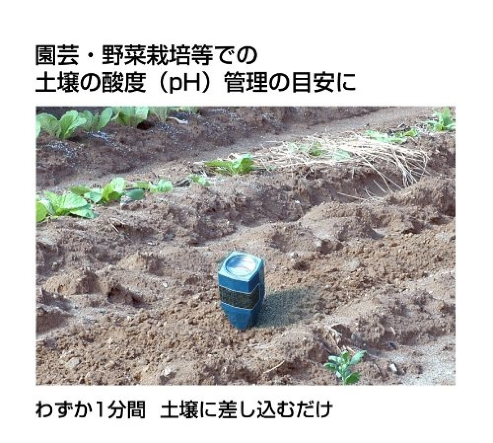 soil ph measurement Soil ph is a measure of the acidity or basicity (alkalinity) of a soil ph is defined as the negative logarithm (base 10) of the activity of hydronium ions (h + or, more precisely, h.