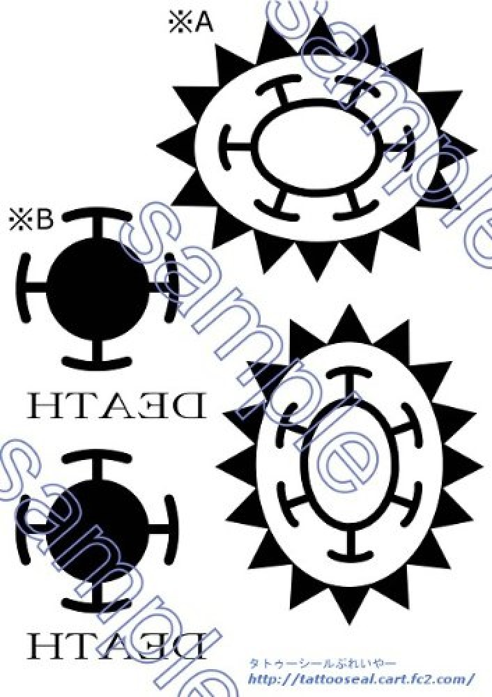 Tattoo seal one piece trafalgar law arms hand for cosplay for New tattoo laws