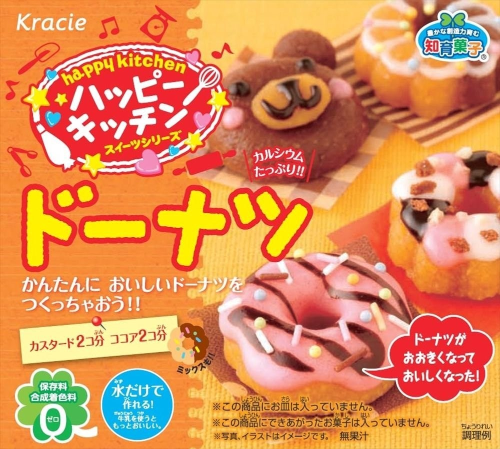 Kracie Popin Cookin Happy Kitchen Mix Pizza