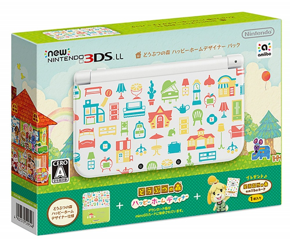New Nintendo 3ds Ll Xl Console Animal Crossing Happy Home Designer Limited Ver