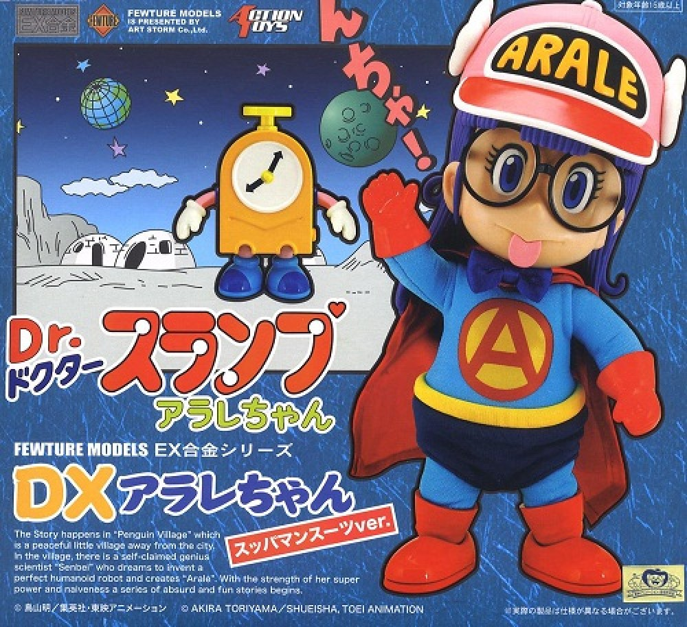 New Dr Slump: New ArtStorm EX Gokin Dr.Slump DX Arale-chan Suppaman