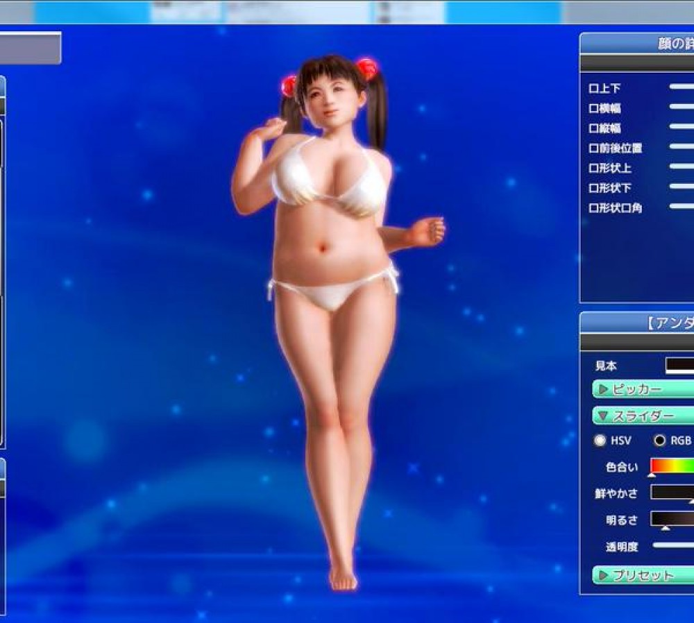 Sexy beach game online opinion you