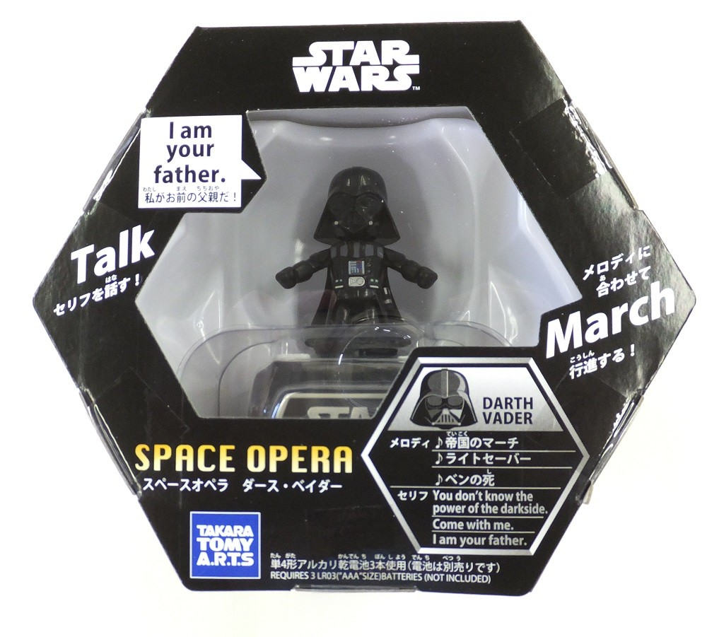 TAKARA TOMY ARTS STAR WARS SPACE OPERA Darth Vader & 5