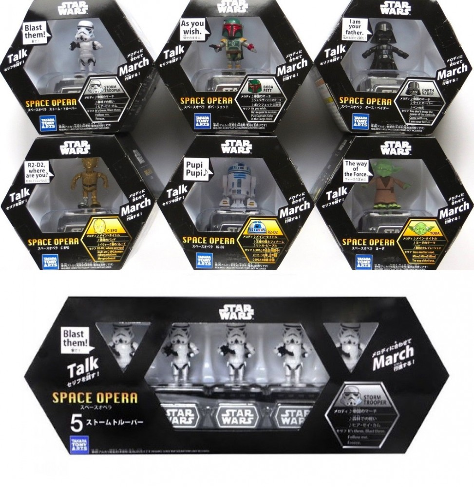 TAKARA TOMY ARTS STAR WARS SPACE OPERA Set Of 6 & 5