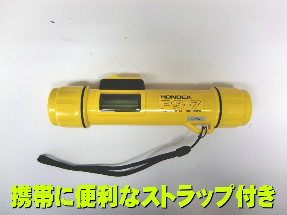 how to read a depth sounder