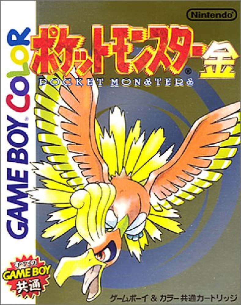Color game japanese - Nintendo Gameboy Color Gbc Pokemon Gold Japan F S Japanese Game Pikachu