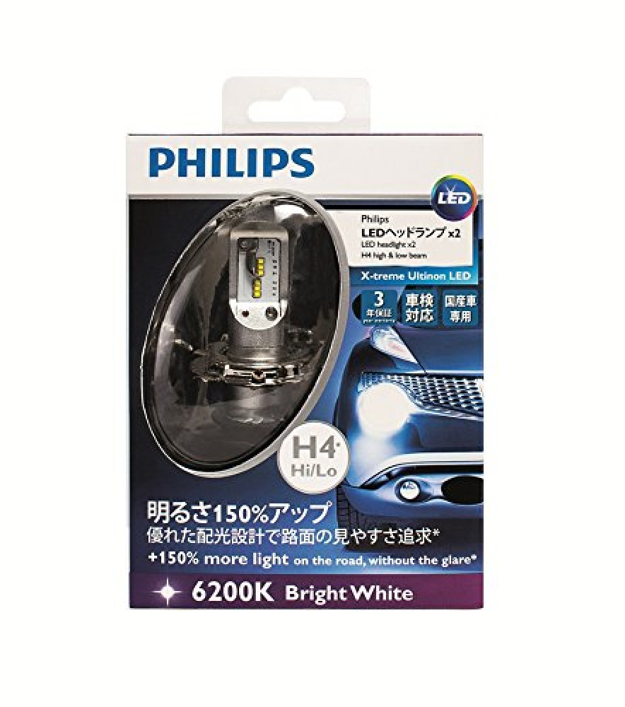 philips x treme ultinon 6200k led h4 headlight bulb. Black Bedroom Furniture Sets. Home Design Ideas
