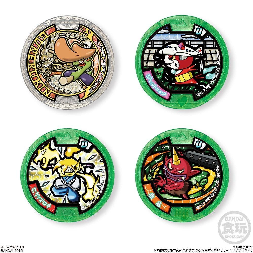 New yokai watch box medal proto u busters no 2 buster for Porte medaillon yokai watch