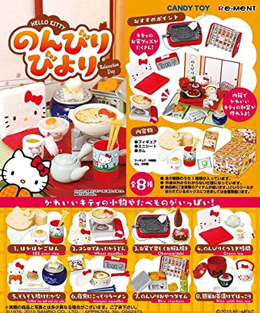 Re Ment Hello Kitty Relaxation Day Complete Set 8