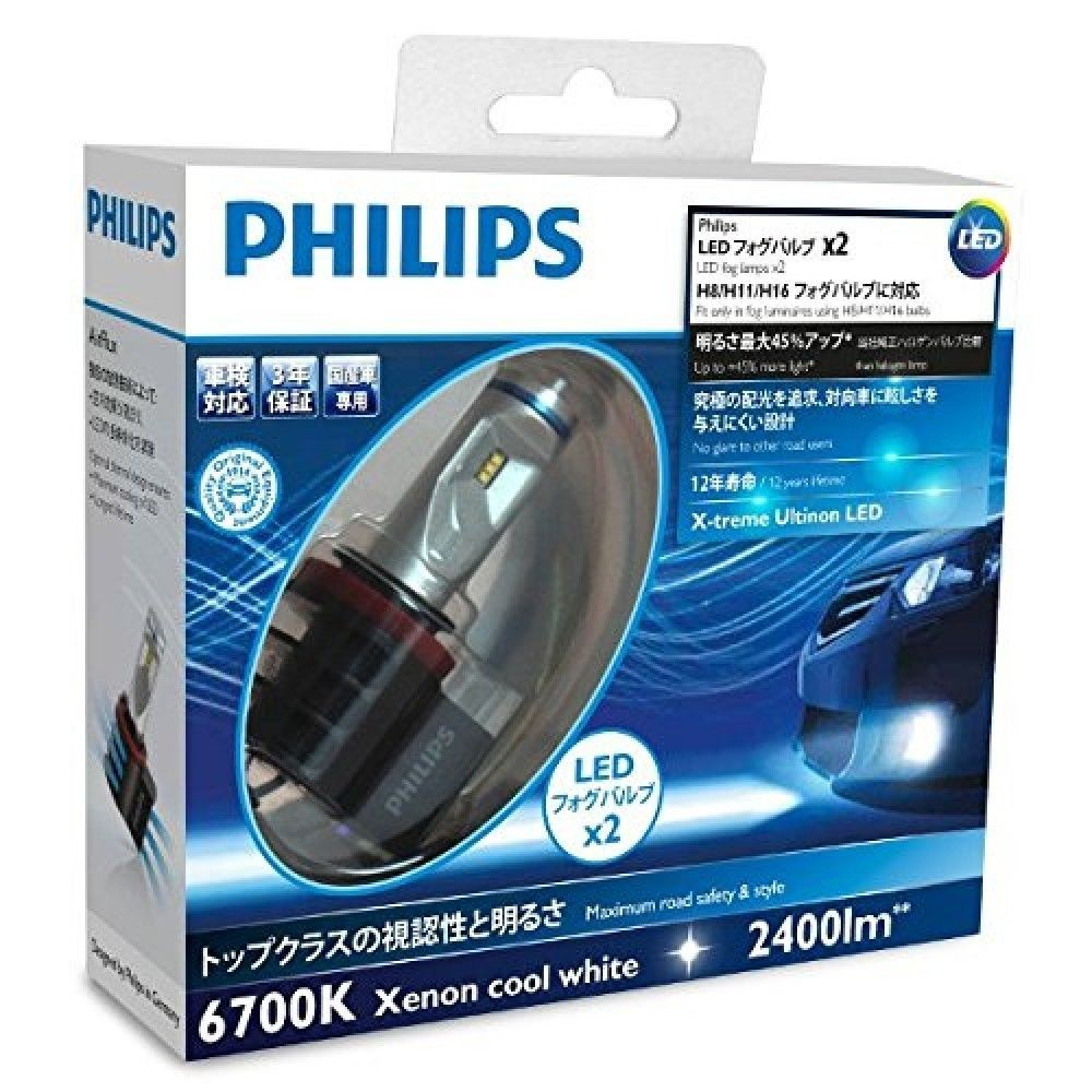 philips led fog valve x treme ultinon led fog 6700k h8. Black Bedroom Furniture Sets. Home Design Ideas