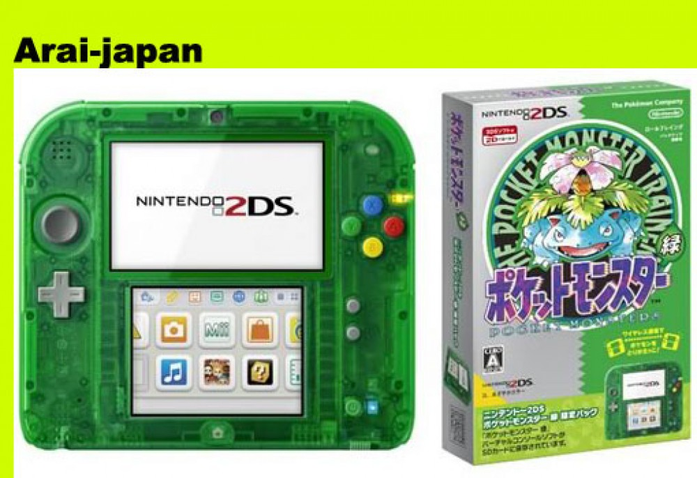 2ds pokemon green console nintendo japan center pocket - Can you play 3ds games on 2ds console ...