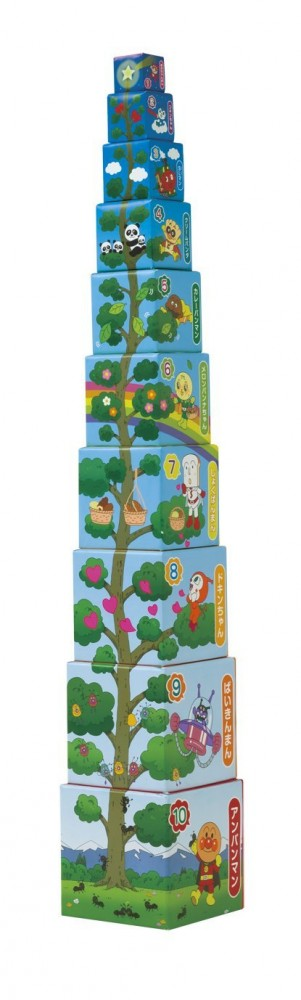 Toys Free Cubes From Japan 10