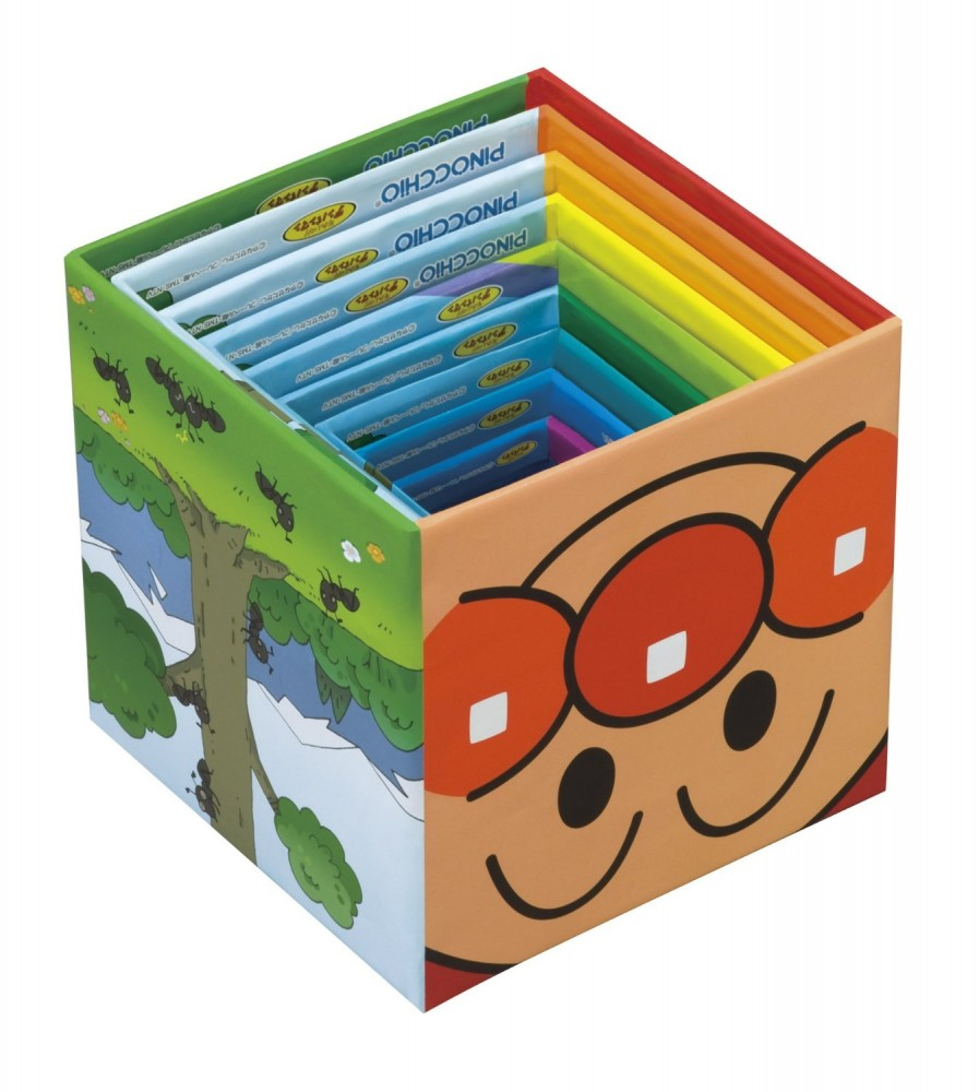 Toys Free Cubes From Japan 117