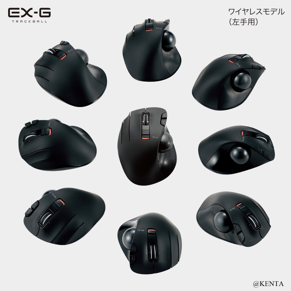 Elecom Wireless Track Ball Mouse 6 Button Left Handed Grip