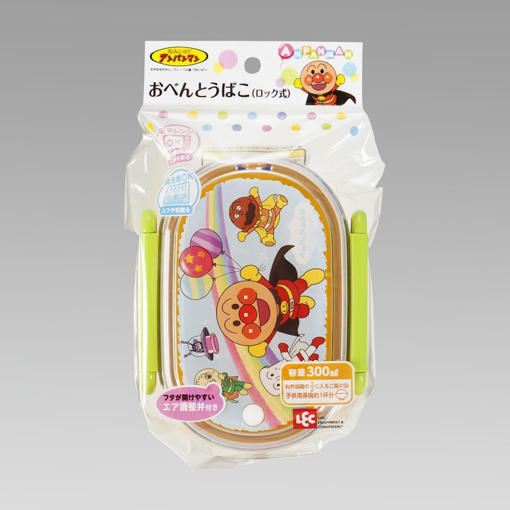 f s anpanman lunch box bento microwave usable free shipping from japan lec ebay. Black Bedroom Furniture Sets. Home Design Ideas