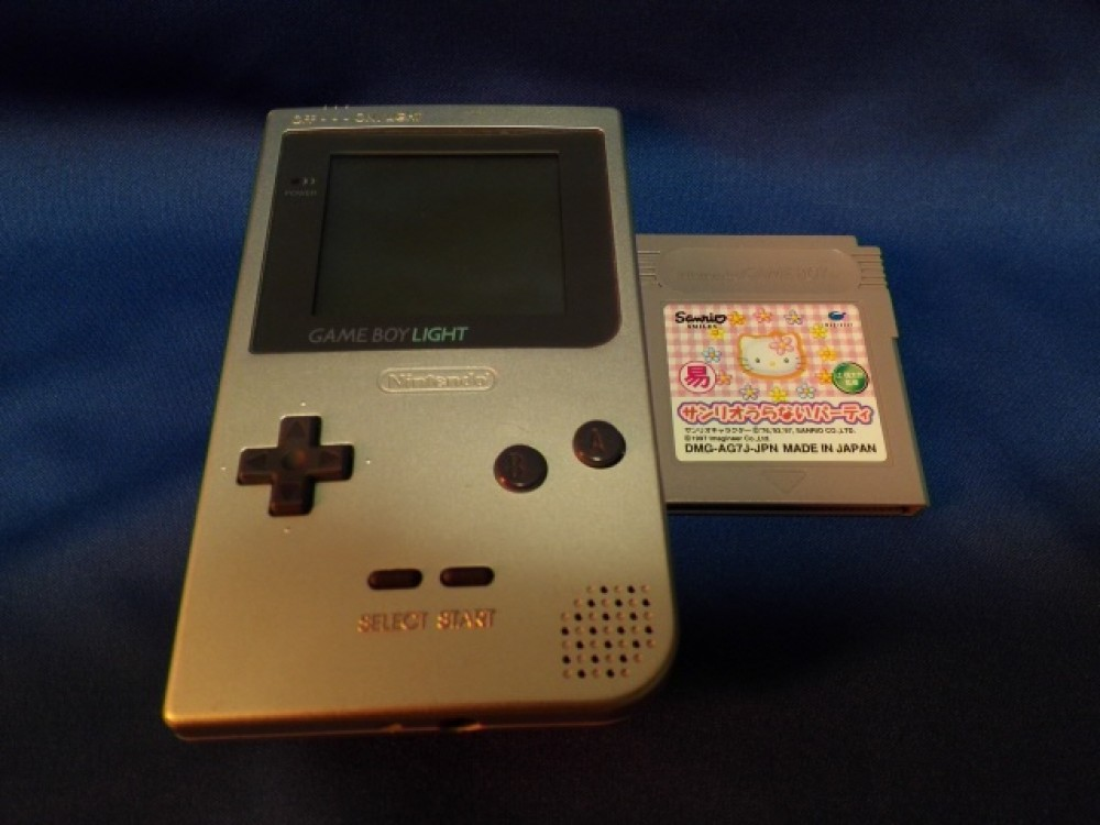 gameboy advance system sp gold: