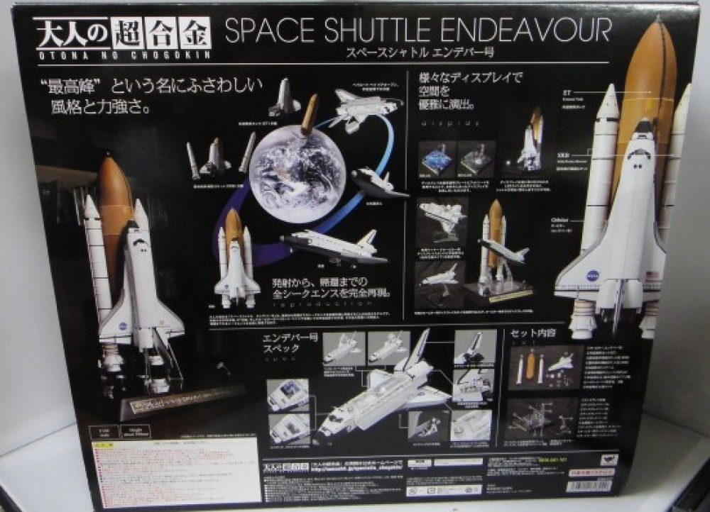 space shuttle endeavour toy - photo #26