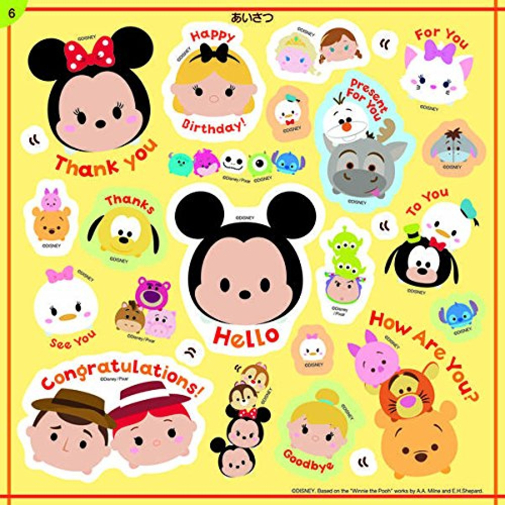 how to get a ball price in tsum tsum