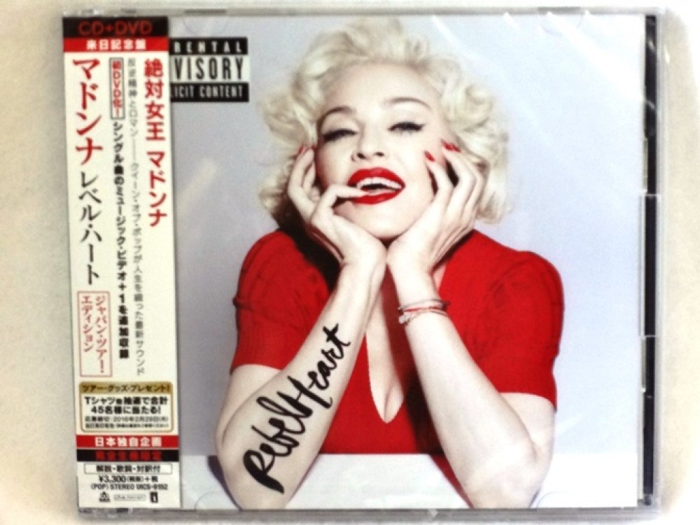 Rebel Heart Japan Tour Edition Cd