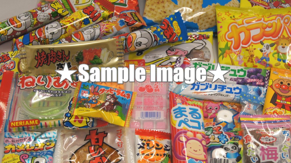 M Lion Toothpaste Dagashi Lucky Bag Rand...