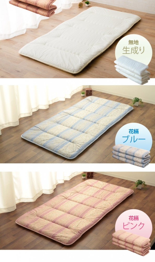 futon mattress shikifuton made in japan can be folding new light