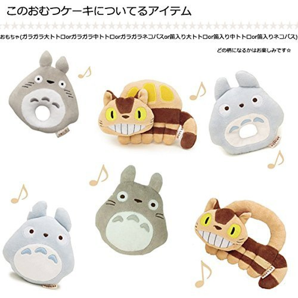 Baby Gifts From Japan : New my neighbor totoro stage diaper cake baby gift s